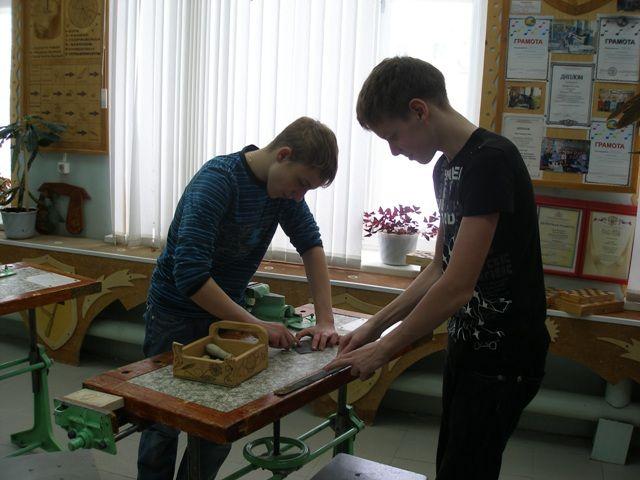 трудове навчання