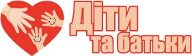 Рівненський сайт для батьків. Виховання та розвиток дітей