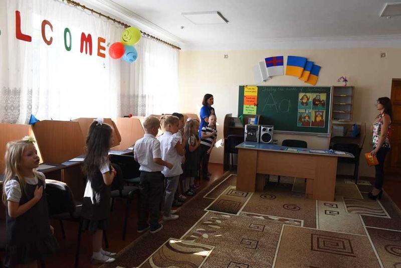Школа Центр надії