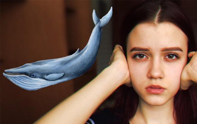 група Синій кит