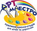 Арт-Маестро, художня школа-студія для дітей