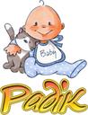 Радік, центр розвитку дитини