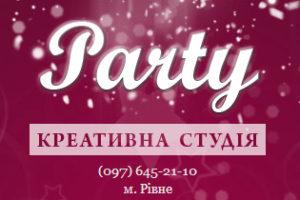 """""""Party"""" креативна студія дитячих свят"""