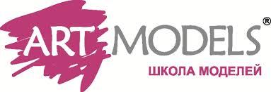 ТМ ARTmodels (R), школа моделей для дітей