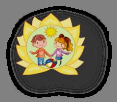 """Дошкільний навчальний заклад ясла-садок комбінованого типу № 57 фізкультурно-оздоровчого напрямку """"Лілея"""""""