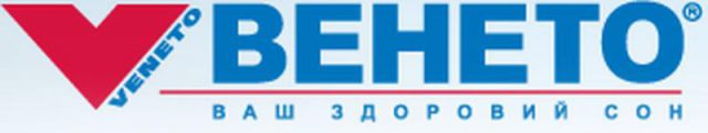 ВЕНЕТО, магазин ортопедичних матраців для дітей