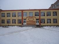 Рівненська загальноосвітння школа І-ІІІ ступенів №13