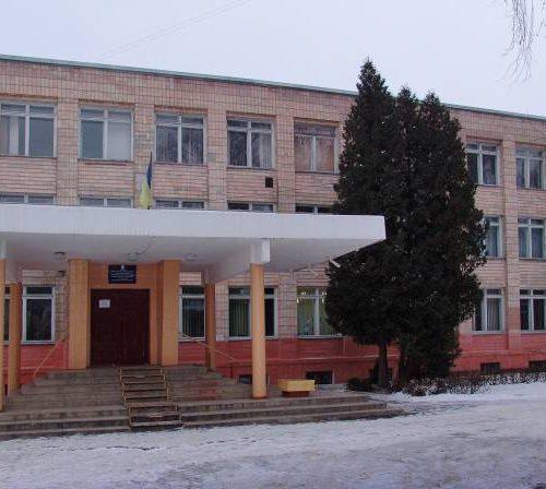 Рівненська загальноосвітння школа І-ІІІ ступенів №9