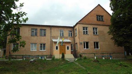 школа Гориньград 1