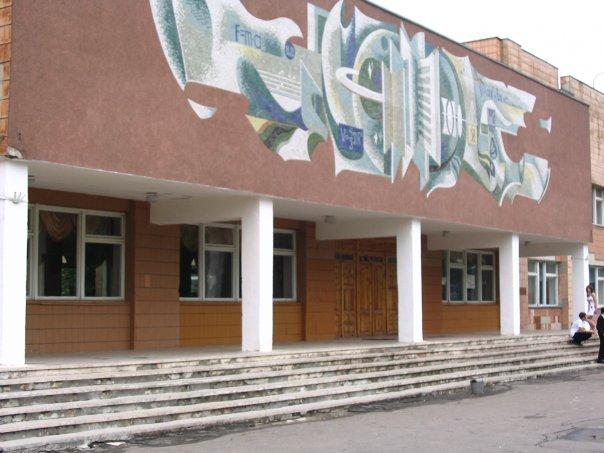 Рівненська загальноосвітння школа І-ІІІ ступенів №24