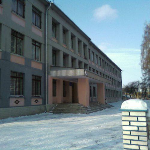 Рівненська загальноосвітння школа І-ІІІ ступенів №20