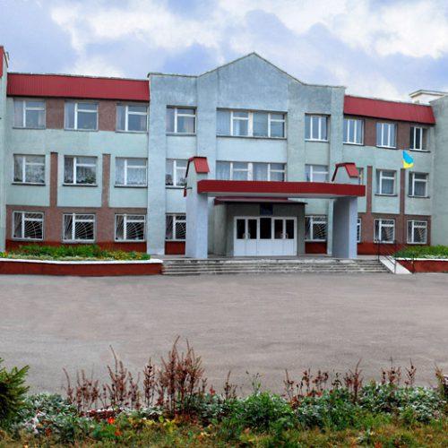 Рівненська гуманітарна гімназія