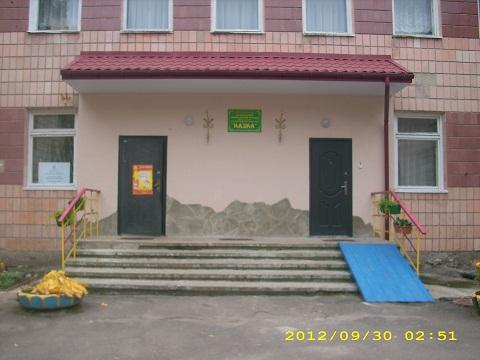 Дошкільний навчальний заклад(ясла-садок) комбінованого типу №39