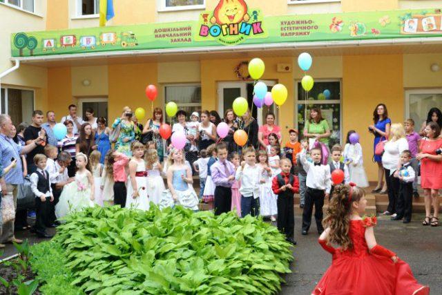 Дошкільний навчальний заклад ясла-садок №14 художньо-естетичного напрямку