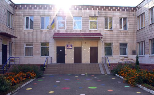 Дошкільний навчальний заклад ясла-садок компенсуючого типу № 35 для дітей з вадами зору «Весняночка»