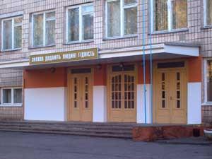 Рівненська загальноосвітня школа І-ІІІ ступенів №8