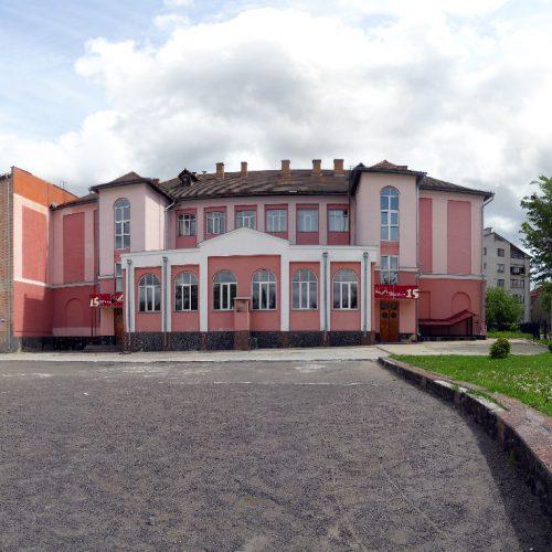 Рівненська спеціалізована школа І-ІІІ ступенів №15