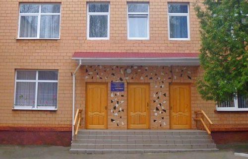 Дошкільний навчальний заклад ясла-садок комбінованого типу №12 художньо-естетичного напрямку