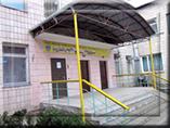Рівненський навчально-виховний комплекс № 37