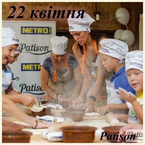 Патісон