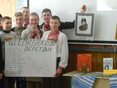 Мирогощанська школа