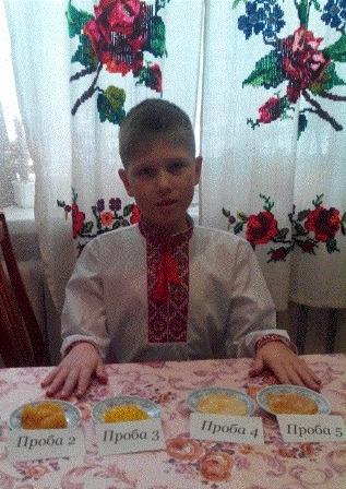 Переможець Всеукраїнського конкурсу