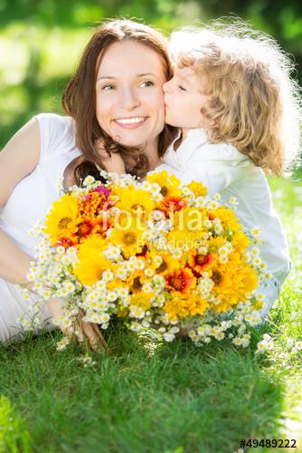 Як привітатимаму з Днем матері