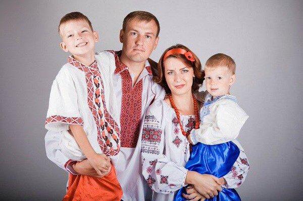 Свято сім'ї