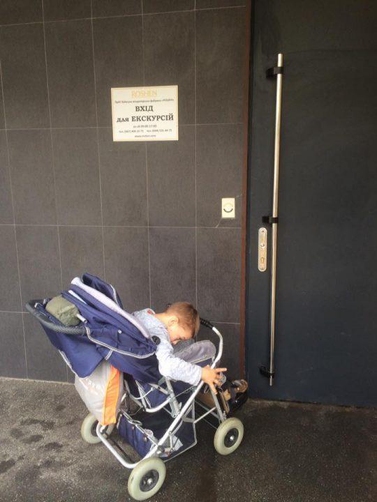дискримінація інвалідів