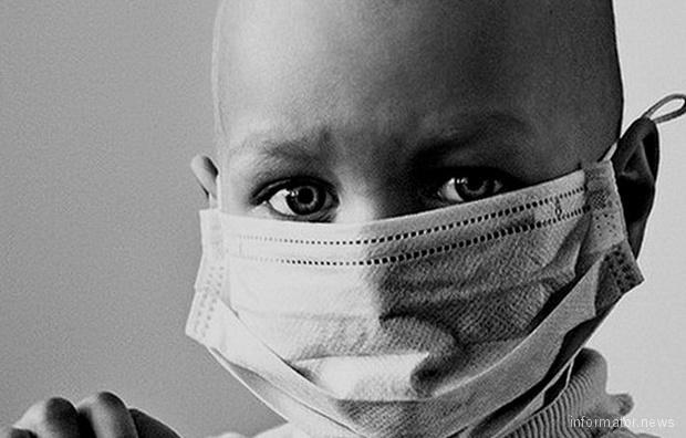 онкохворі діти
