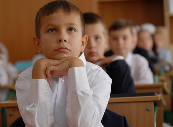 першокласники