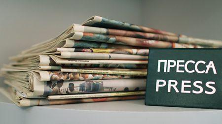 Школа професійної журналістики