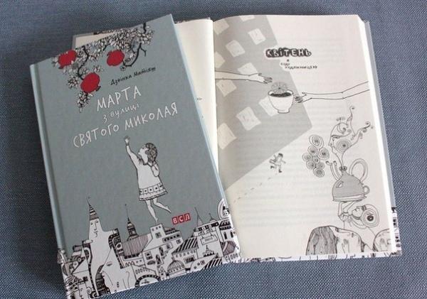 10 книжок