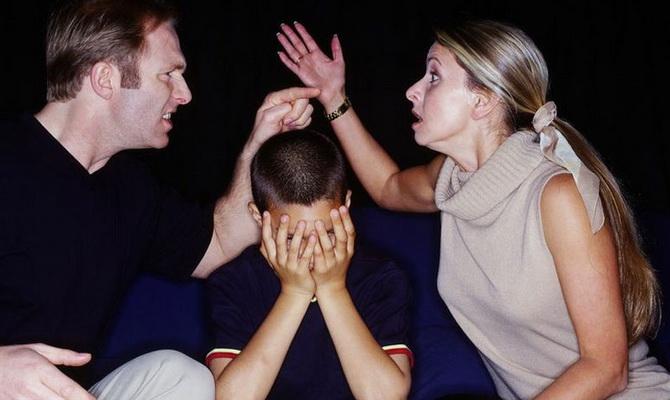 Тривожні батьки