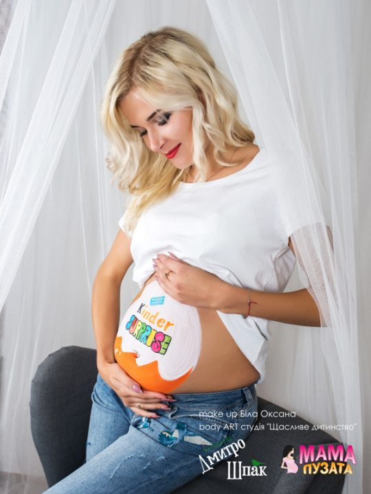 Фотовиставка вагітних