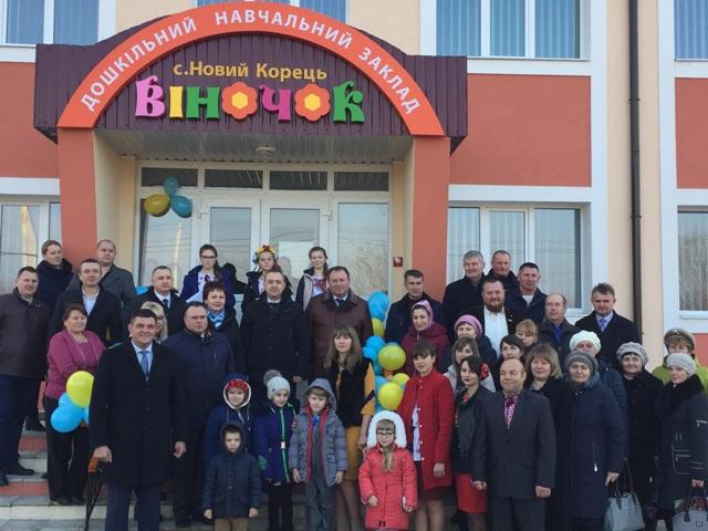 новий дитячий садочок на Рівненщині
