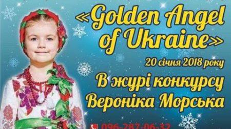 GOLDEN ANGEL OF UKRAINE 2018