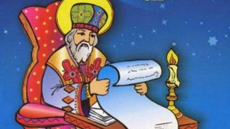 Поезія Святий Миколай
