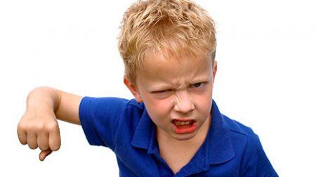 агресивна дитина