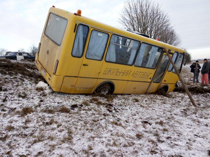 ДТП з шкільним автобусом